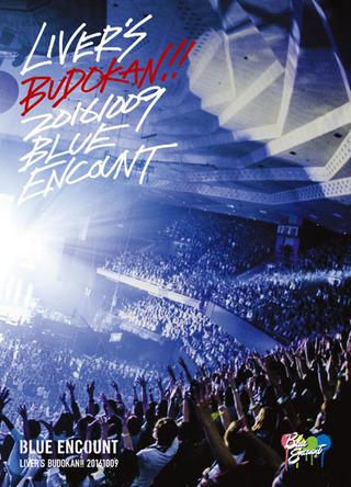 DVD『LIVER'S 武道館』【初回生産限定盤】(2DVD+ラバーバンド) (okmusic UP's)