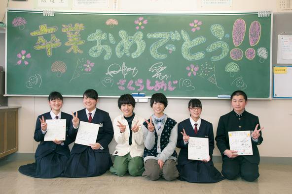 3月10日@田原中学校 (okmusic UP\'s)