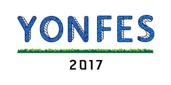 『YON FES 2017』ロゴ (okmusic UP's)