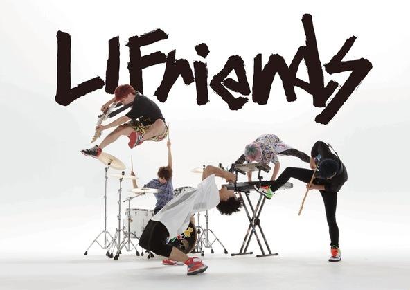 LIFriends (okmusic UP's)