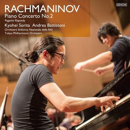 アルバム『ラフマニノフ:ピアノ協奏曲第2番』 (okmusic UP's)