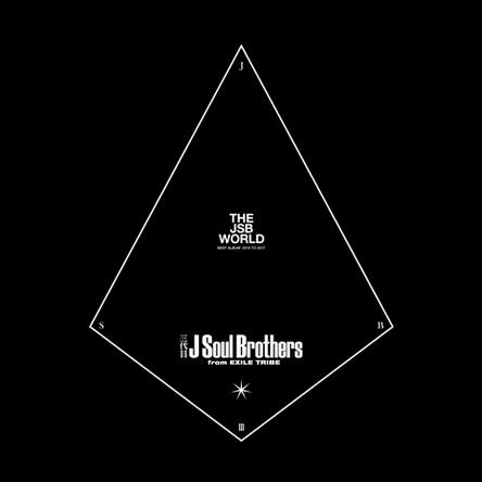 アルバム『THE JSB WORLD』 (okmusic UP's)