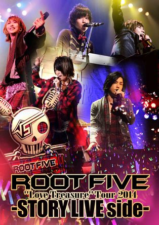 "DVD 『√5 -ROOT FIVE- ""Love Treasure""Tour 2014 ?STORY LIVE side-』 (okmusic UP's)"