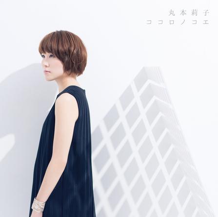 アルバム『ココロノコエ』【初回限定盤】(CD+DVD)  (okmusic UP's)