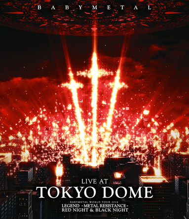 Blu-ray「LIVE AT TOKYO DOME」【初回限定盤】【通常盤】 (okmusic UP's)