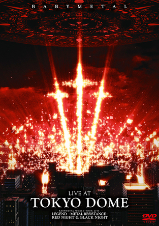 DVD「LIVE AT TOKYO DOME」【通常盤】 (okmusic UP's)