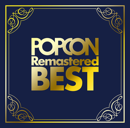 アルバム『POPCON Remastered BEST【Blu-spec CD2】』 (okmusic UP's)