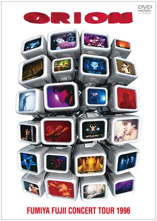 DVD 『FUMIYA FUJII CONCERT TOUR 1996 ORION』 (okmusic UP's)