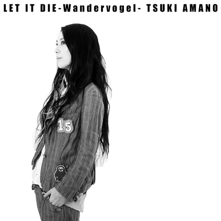 配信楽曲「LET IT DIE~Wandervogel~」 (okmusic UP's)