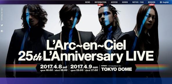 [25th L'Anniversary LIVE特設サイト (okmusic UP\'s)
