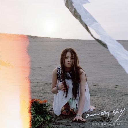 アルバム『amazing sky』 【通常盤】 (okmusic UP's)