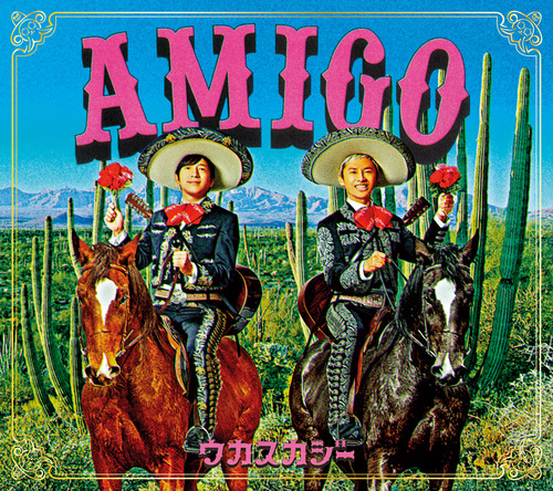 アルバム『AMIGO』 (okmusic UP's)