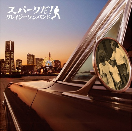 シングル「スパークだ!」 【初回限定盤】 (okmusic UP's)