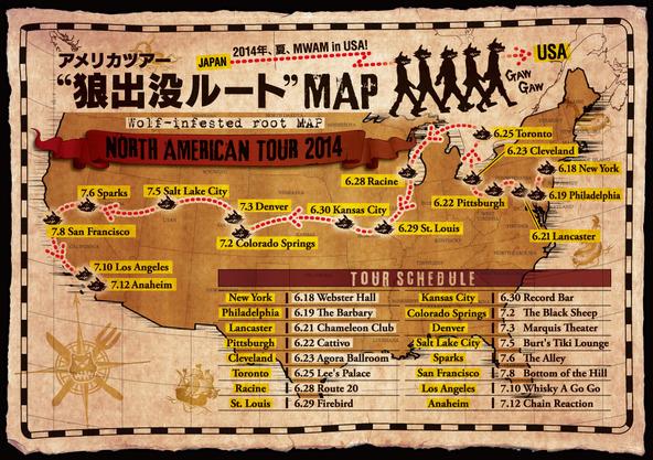 「NORTH AMERICAN TOUR 2014」MAP (okmusic UP's)