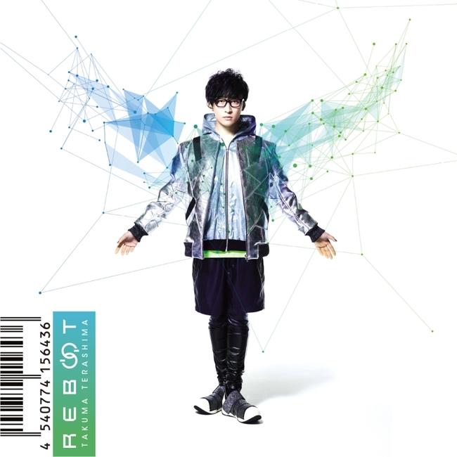 寺島拓篤 3rdアルバム『REBOOT』は音楽活動5周年の集大成、発売日には特番の放送も