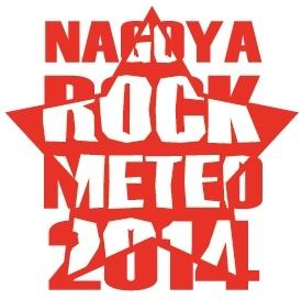 『THE BOOGIE JACK presents NAGOYA ROCK METEO 2014』 (okmusic UP\'s)