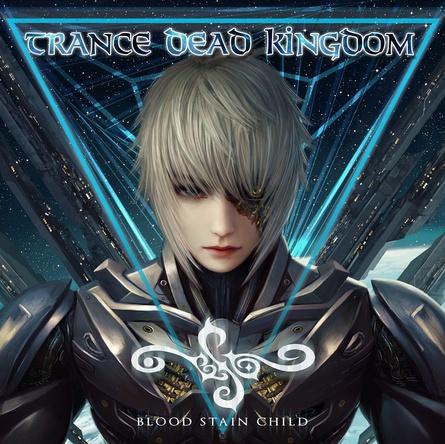 配信楽曲「TRANCE DEAD KINGDOM」 (okmusic UP's)