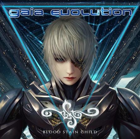 配信楽曲「gaia evolution」 (okmusic UP's)