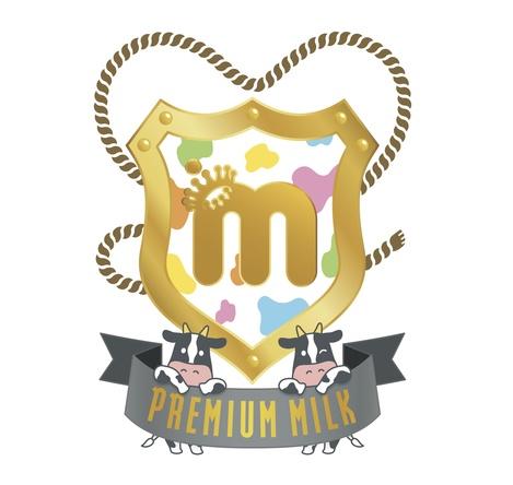 ファンクラブ 「PREMIUM MILK」ロゴ (okmusic UP\'s)