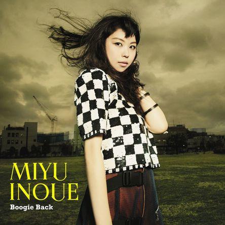 シングル「Boogie Back」【初回限定盤】(CD+DVD) (okmusic UP's)