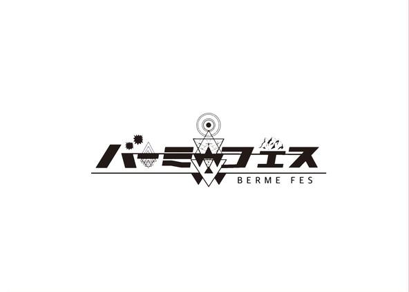 「バーミーフェスvol.3」ロゴ (okmusic UP's)