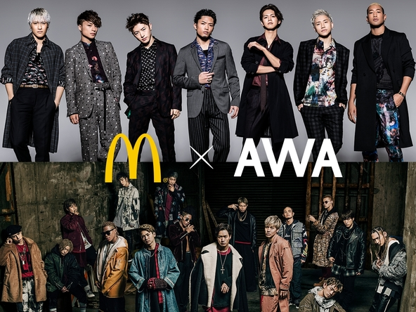 AWA×マクドナルド告知画像(GENERATIONS&THE RAMPAGE) (okmusic UP's)