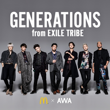AWA×マクドナルド告知画像(GENERATIONS) (okmusic UP's)