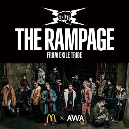 AWA×マクドナルド告知画像(THE RAMPAGE) (okmusic UP's)