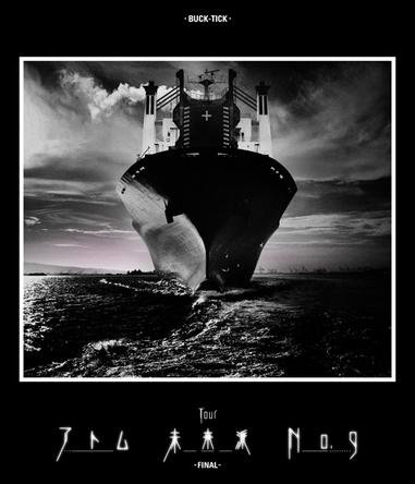Blu-ray『TOUR アトム 未来派 No.9‐FINAL‐』【通常盤】 (okmusic UP's)