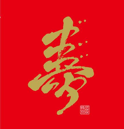 アルバム『ガガガSP オールタイムベスト 〜勘違いで20年!〜』 (okmusic UP\'s)