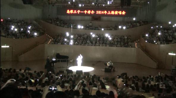 中孝介が上海、北京、広州における中国単独ライブツアーを実施(上海) (okmusic UP's)
