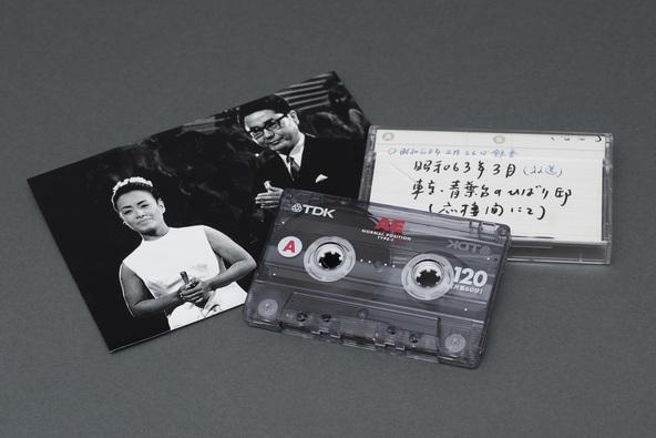 本邦初公開のインタビューテープ (okmusic UP's)