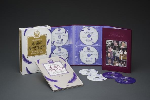 DVD BOOK『美空ひばり 生誕80周年記念 永遠の美空ひばり』展開写真 (okmusic UP's)