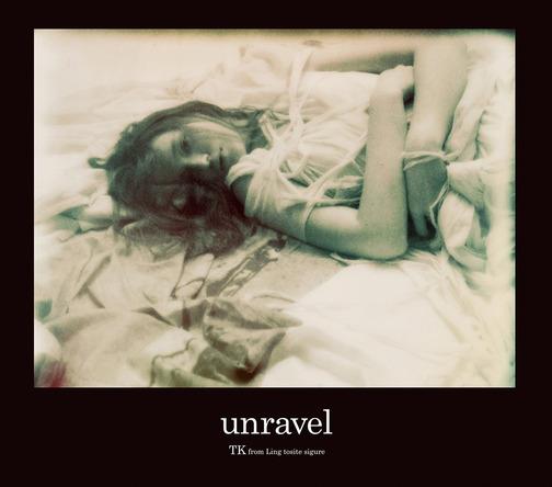 シングル「unravel」 【初回生産限定盤】 (okmusic UP's)