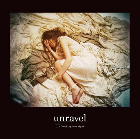 シングル「unravel」 【通常盤】 (okmusic UP's)