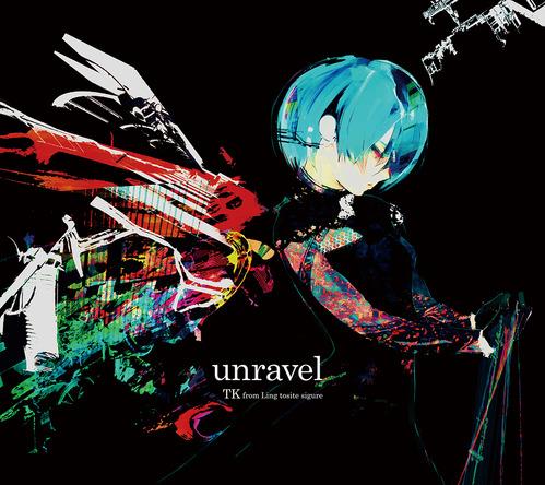 シングル「unravel」 【期間限定盤】 (okmusic UP's)