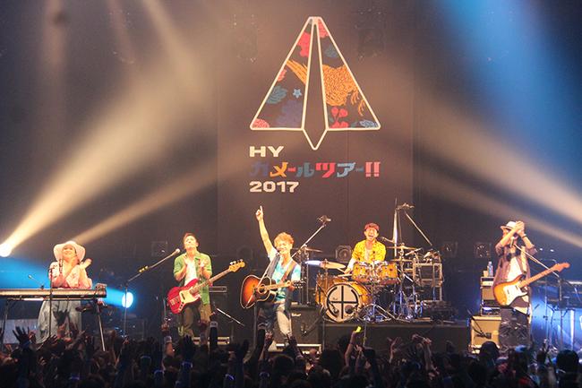 HY、最新アルバム『CHANCE』を引っ提げたライブハウスツアーがついにスタート!