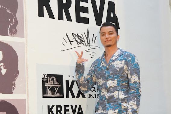 KREVAが自身の壁画が描かれた渋谷パルコPART1に表敬訪問 (okmusic UP's)