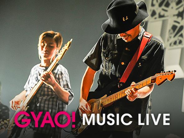 くるり×GYAO! MUSIC LIVE (okmusic UP\'s)