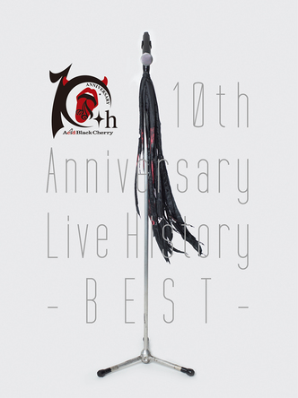 DVD & Blu-ray『10th Anniversary Live History -BEST-』 (okmusic UP's)