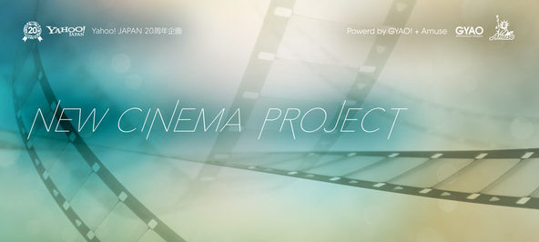 『NEW CINEMA PROJECT』ロゴ (okmusic UP\'s)