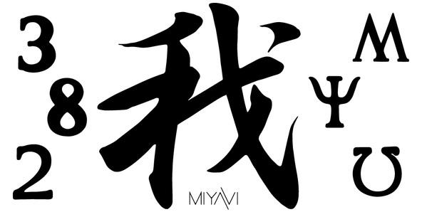 タトゥー―シールイメージ (okmusic UP's)