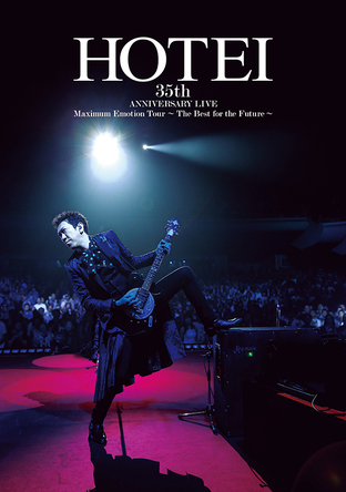 DVD & Blu-ray『Maximum Emotion Tour 〜The Best for the Future〜』 (okmusic UP\'s)
