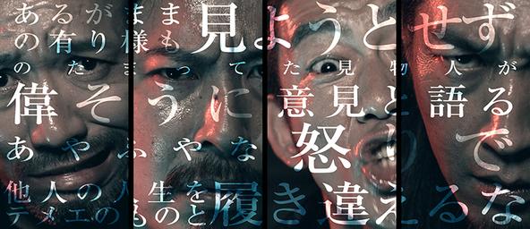 「不倶戴天」MVティザー キャプチャ (okmusic UP\'s)
