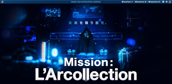 L\'Arcollection 特設サイトヘッダー (okmusic UP\'s)