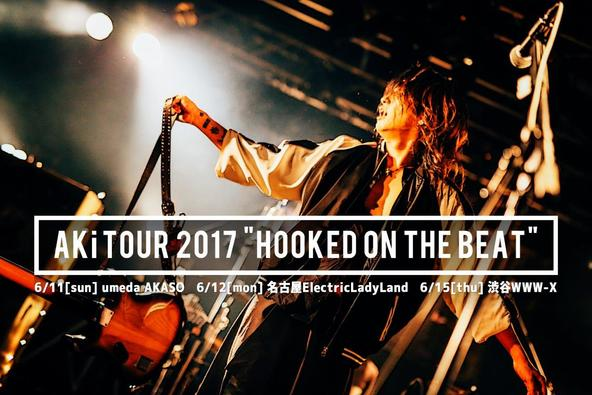 AKi TOUR 2017「HOOKED ON THE BEAT」告知画像 (okmusic UP's)
