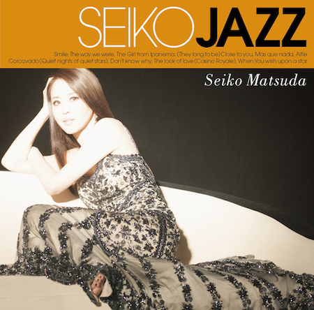 アルバム『SEIKO JAZZ』 (okmusic UP's)
