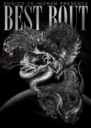 DVD『SUGIZO vs INORAN PRESENTS BEST BOUT~L 2/5~』 (okmusic UP's)