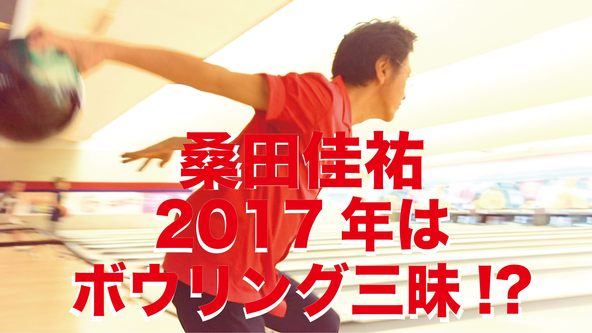 桑田佳祐 (okmusic UP's)