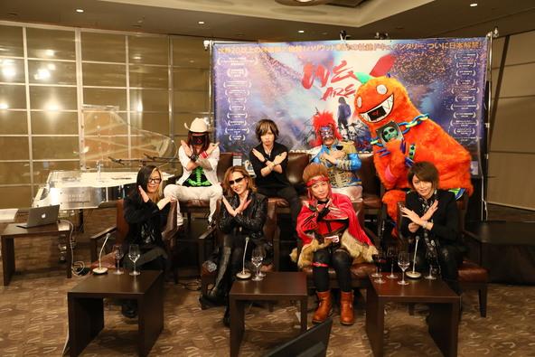 『映画「WE ARE X」大ヒット&ロングラン記念・ X JAPAN・YOSHIKI & GLAY・HISASHI生出演 &映画未公開映像初公開+真相究明+新たな発表』より (okmusic UP's)